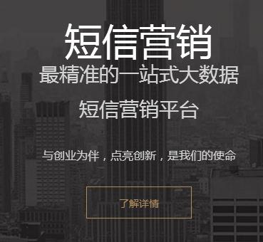 搜索seo_cpm弹窗广告推广 数据分析更精准 金华市微兜客信息技术有限公司