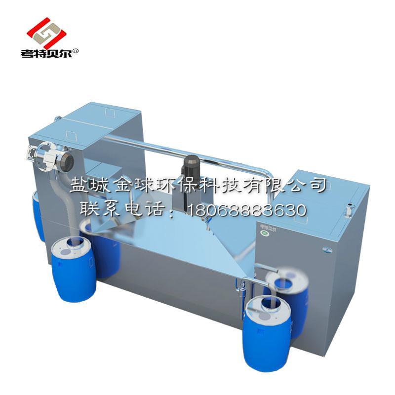 油水分离设备批发价格 高效油水分离 考特贝尔GBOS