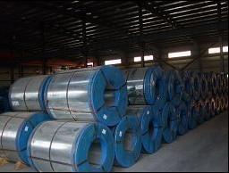 环保B35AV1500电工钢价格含税销售价格