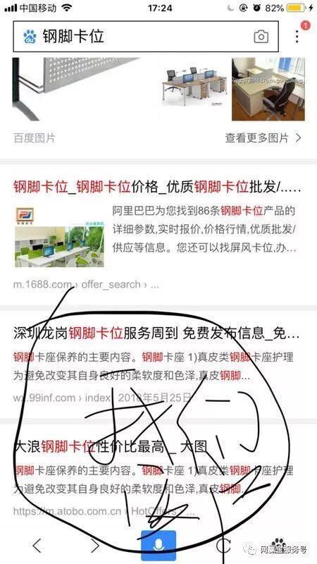网赢宝-广州网赢宝加盟电话