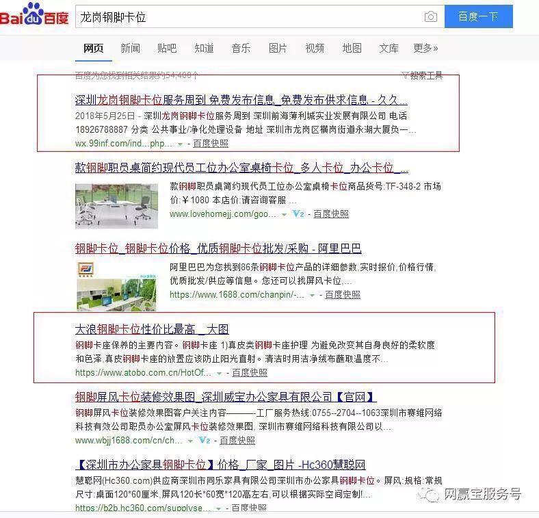 东莞正规全网营销前十强电话