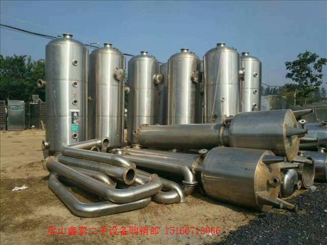 红河回收二手蒸发器厂家