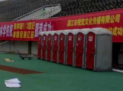 临时厕所租赁-东莞市石龙镇临时厕所租赁