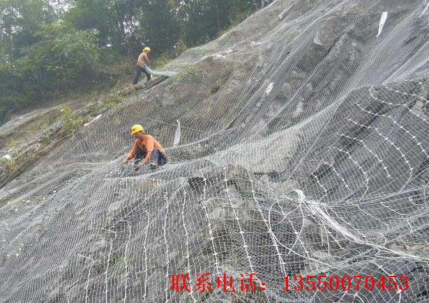 昭通边坡柔性主动防护网哪家好 高端品质