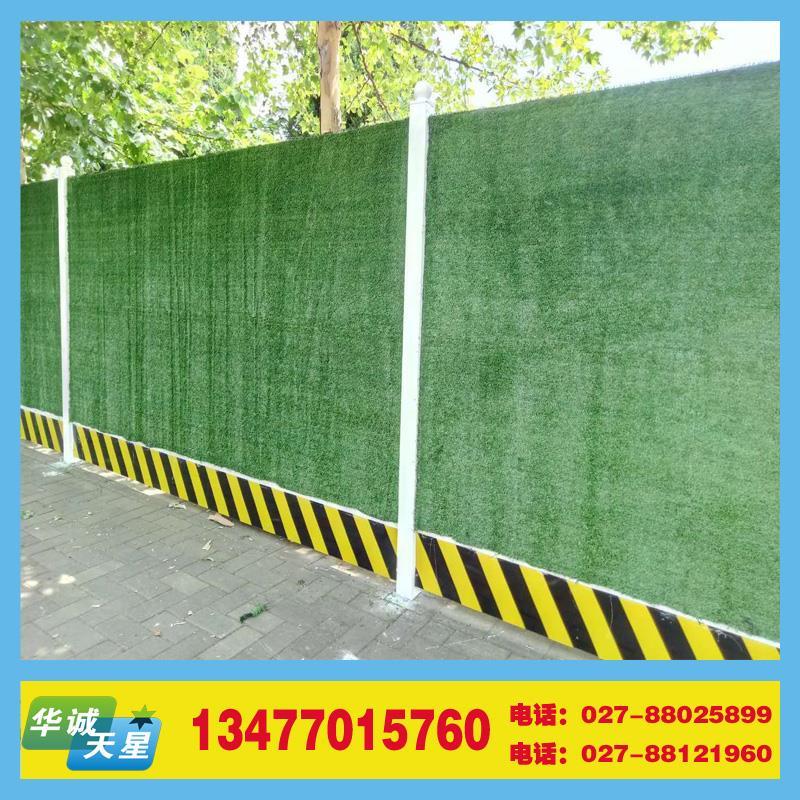 绿篱围挡-福州绿篱围挡价格