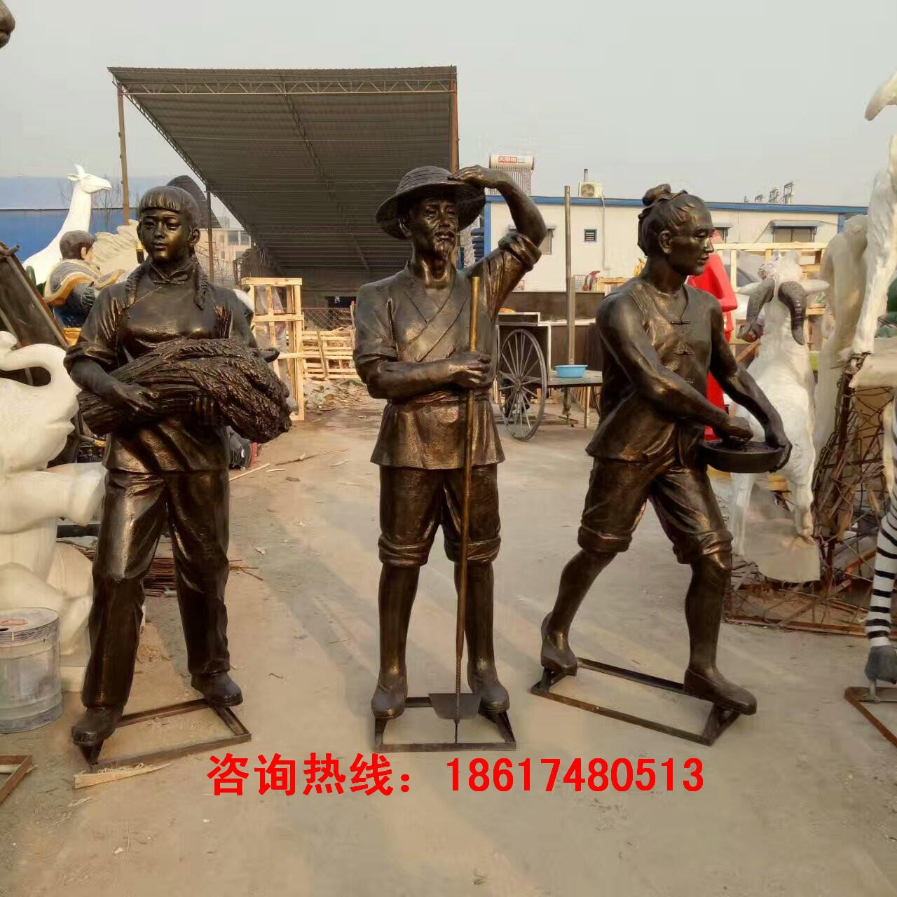 农民劳作情景雕塑定做