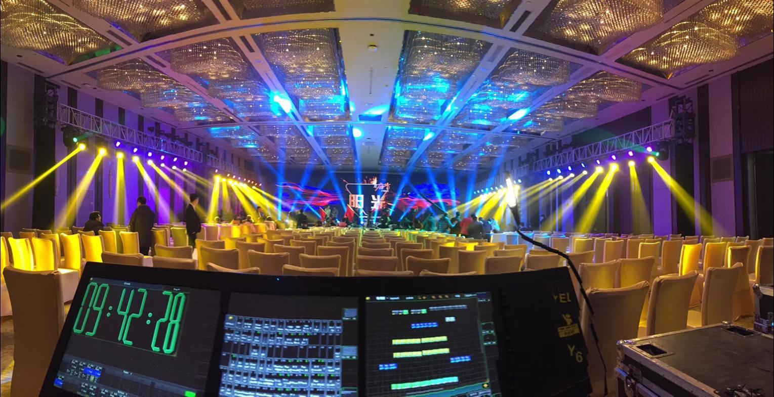 舞厅灯光系列-舞厅灯光系列价格、图片、排行 - 阿里巴巴