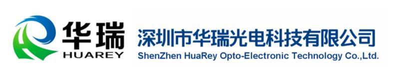 广州供应uv油墨机器固化设备 按需定制
