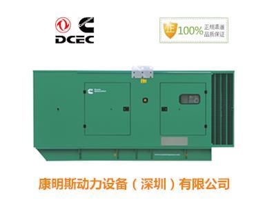 柴油发电机-成都柴油发电机