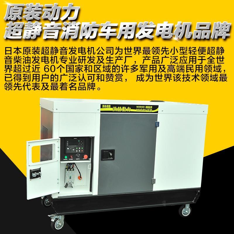 上海35kw静音柴油发电机十大品牌