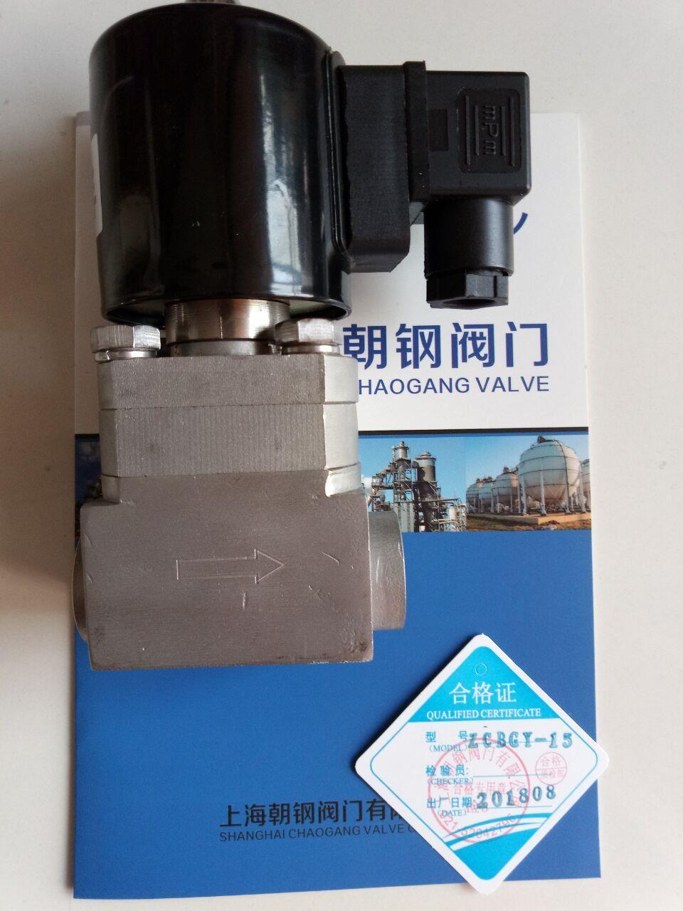 防爆电磁阀-莱芜防爆电磁阀