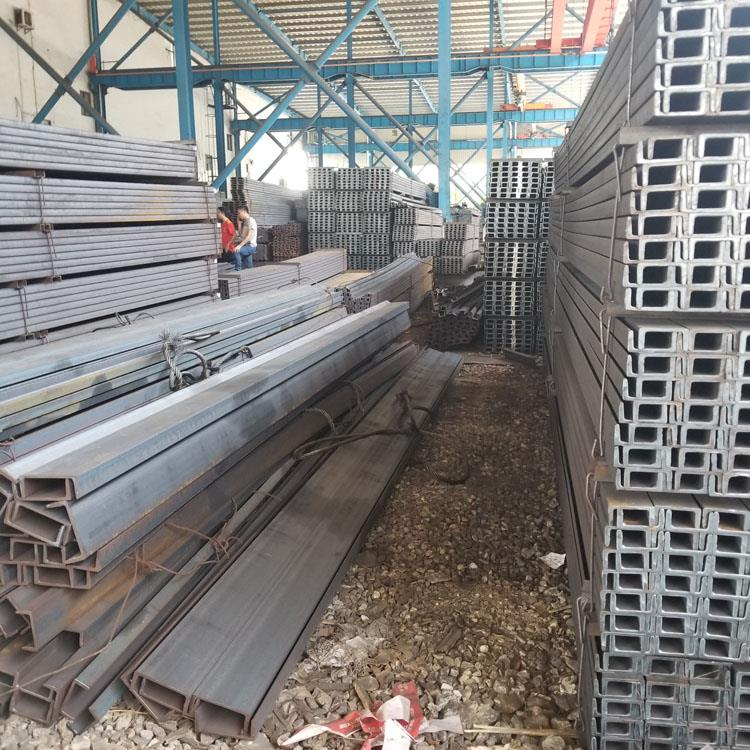 槽钢-北海槽钢厂家