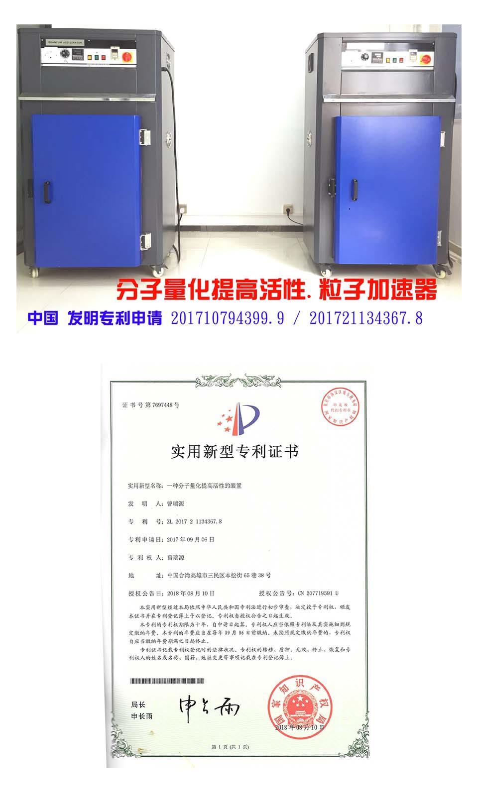 上海粒子加速器公司技术领先