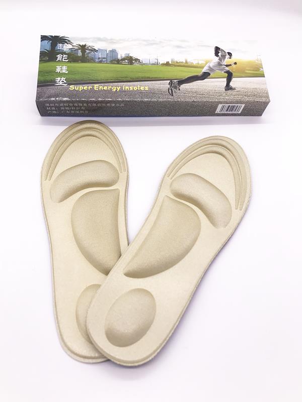 北京能量足弓鞋垫生产厂家
