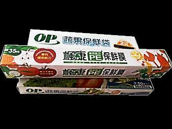能量食品包装袋原理