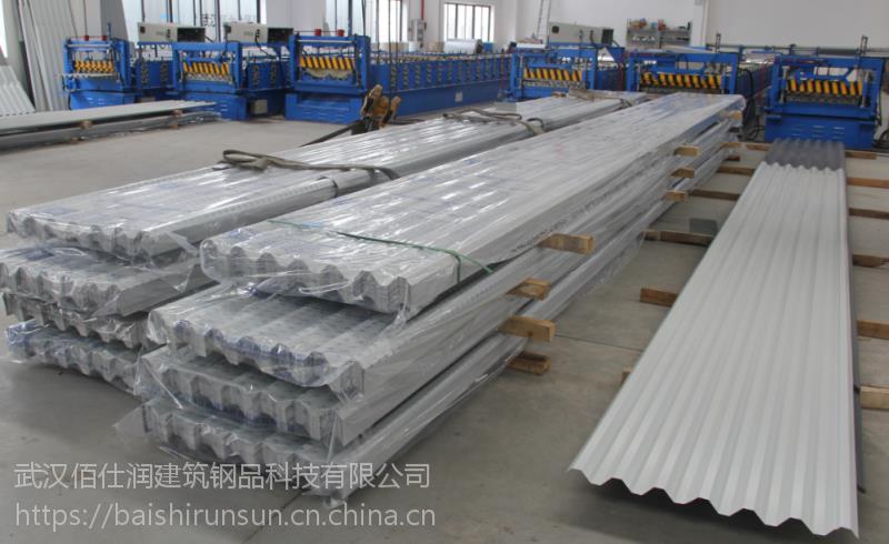 YX35-125-750(V-125)彩钢压型板价格
