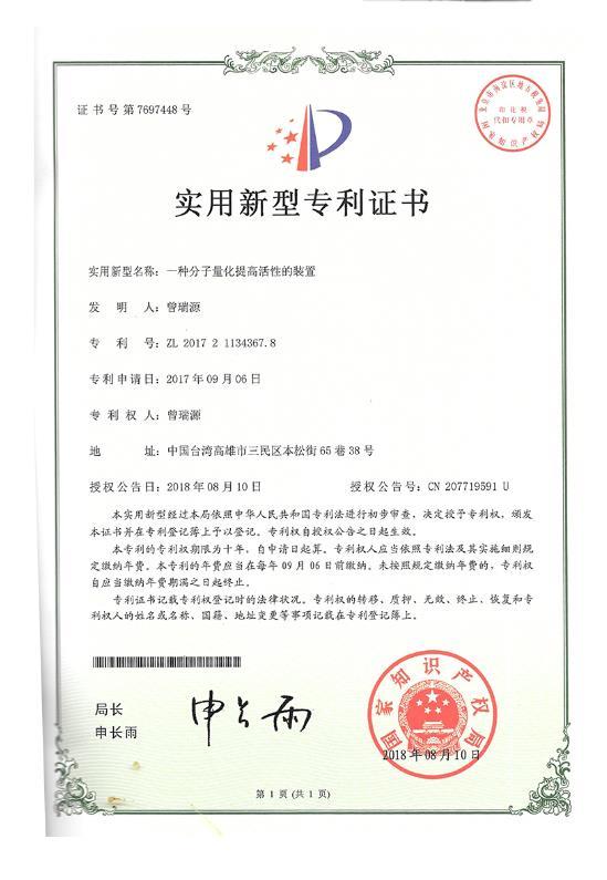 美颜素-北京美颜素有哪些品牌