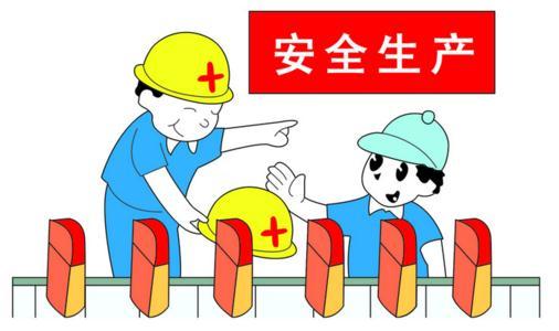 深圳安全管理人员证多久拿证