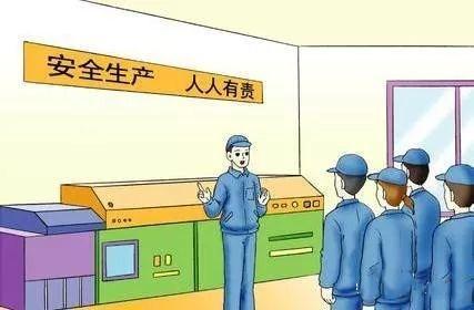 深圳安全管理人员证报名咨询电话