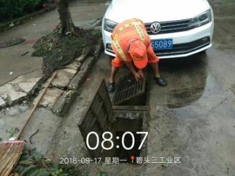 环卫清洁-北京环卫清洁费用