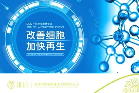私护产品-安徽私护产品加盟