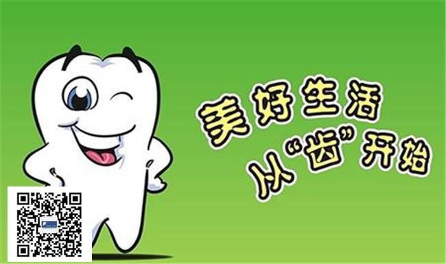 牙齿贴面-数字化牙齿贴面