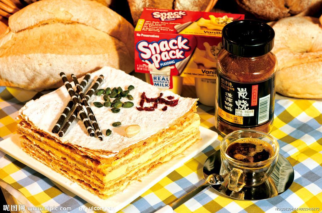 上海自贸区休闲食品进口报关公司