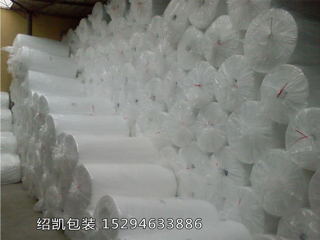 珍珠棉-济源珍珠棉加工
