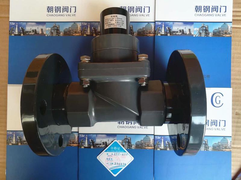 深圳电磁水阀生产厂家