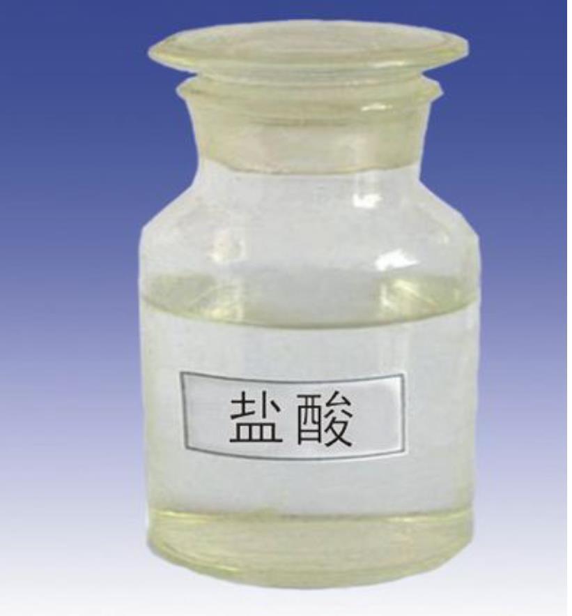 盐酸-无锡盐酸制造商