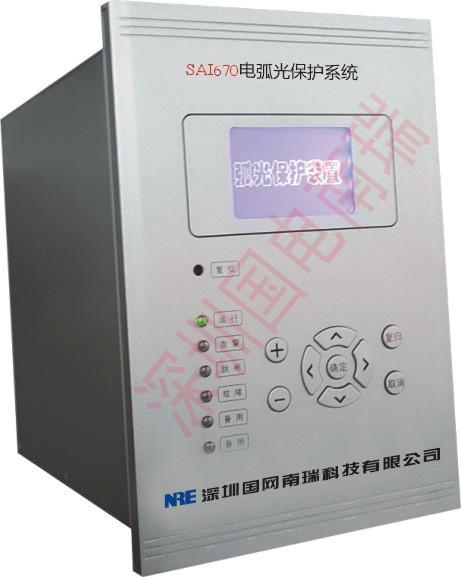 SAI680微机厂用电快速切换装置促销