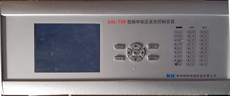 南瑞频率电压紧急控制装置频率电压紧急控制装置规格