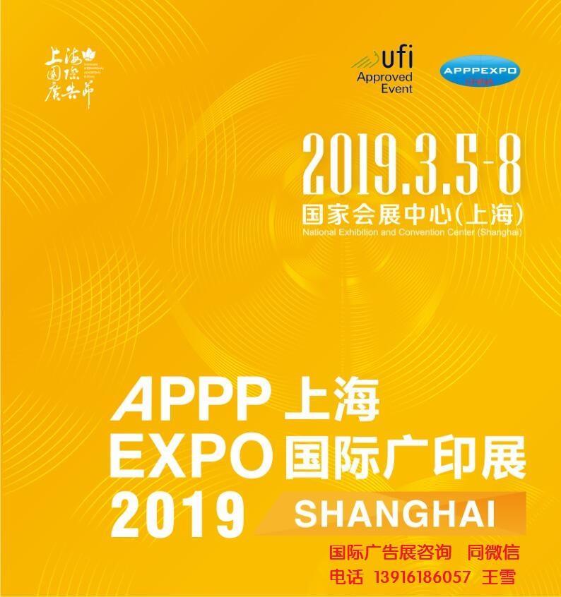 上海国际雕刻机展览会-徐州上海国际雕刻机展览会电话