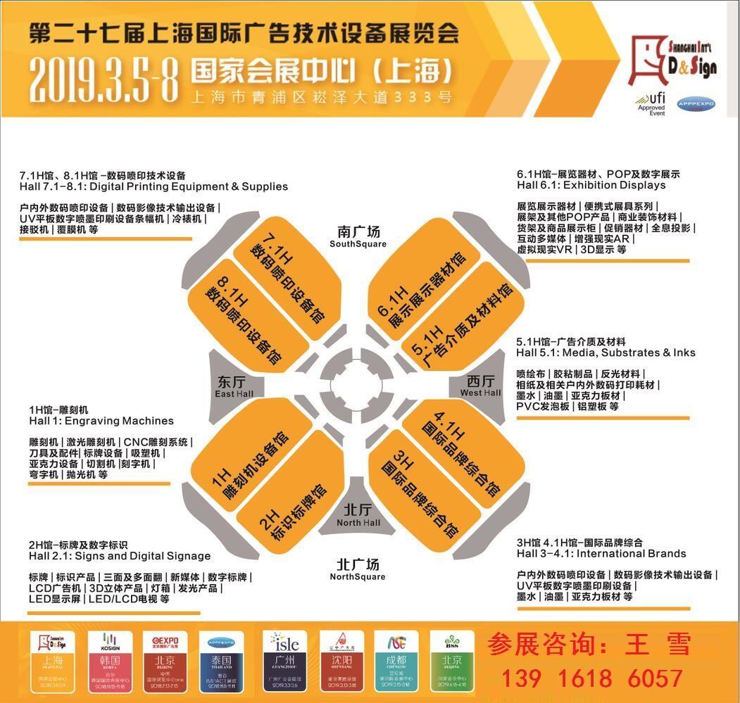 太原上海国际纺织品数码喷墨印花展
