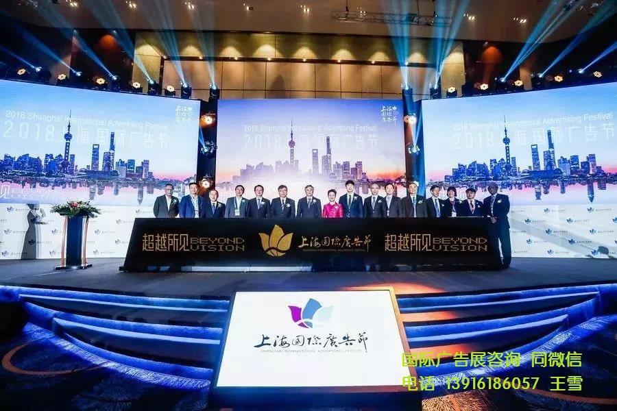 沈阳上海国际广告标识展费用