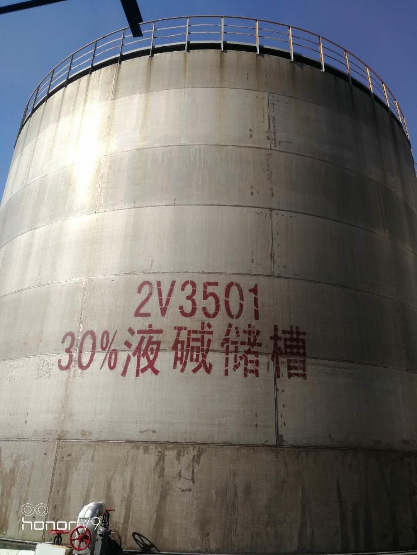 德清县30%氢氧化钠