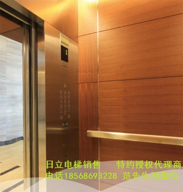 日立电梯销售-信阳新款日立电梯销售多少钱