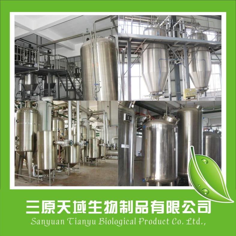国产杜仲提取物   绿原酸定制