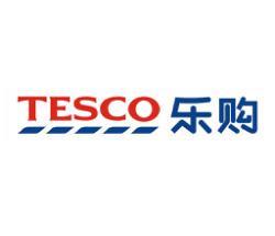Tesco樂購驗廠-Tesco樂購驗廠審查評級要求