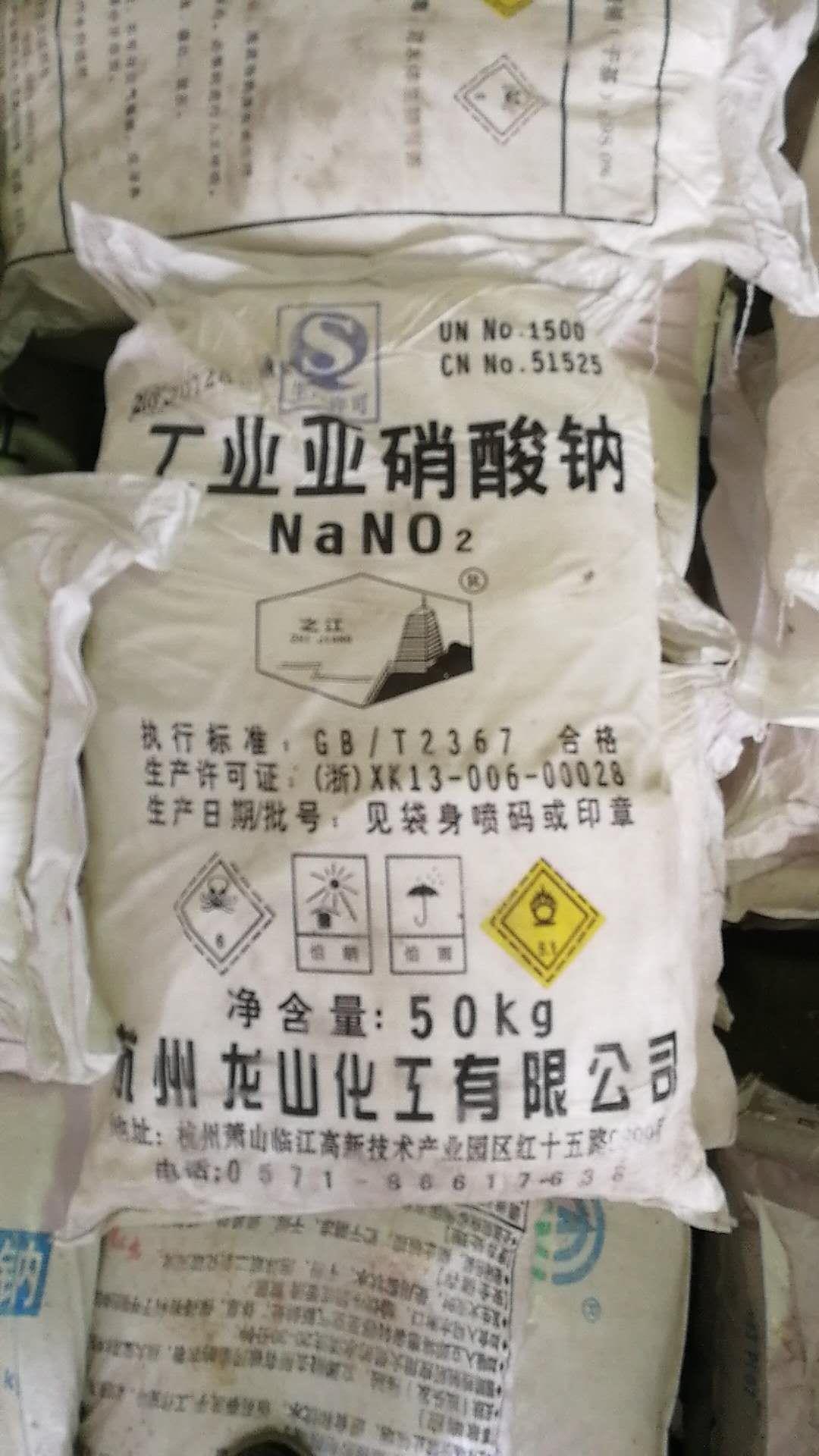 安吉县国产片碱加工