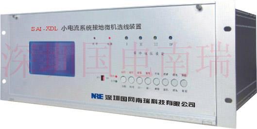 线路保护及备自投装置-SAI318CL线路保护及备自投装置