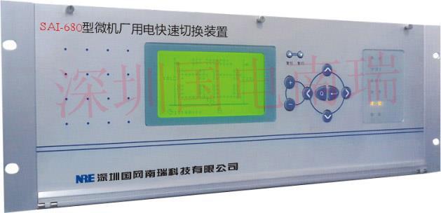 专业定制电动机综合保护装置