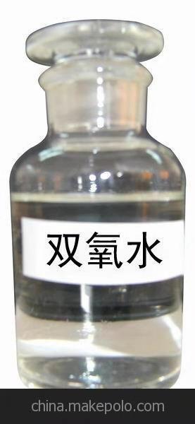 安吉县供应双氧水加盟费用