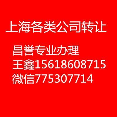 租赁公司注册流程