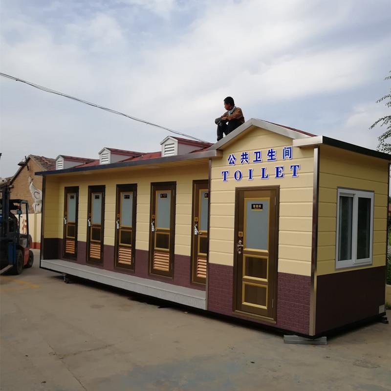 环保厕所-乌海供应环保厕所