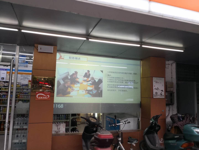 吴忠新媒体智能广告橱窗 共赢新零售时代