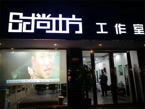 西安新媒体智能广告橱窗 高价值的商业广告解决方案