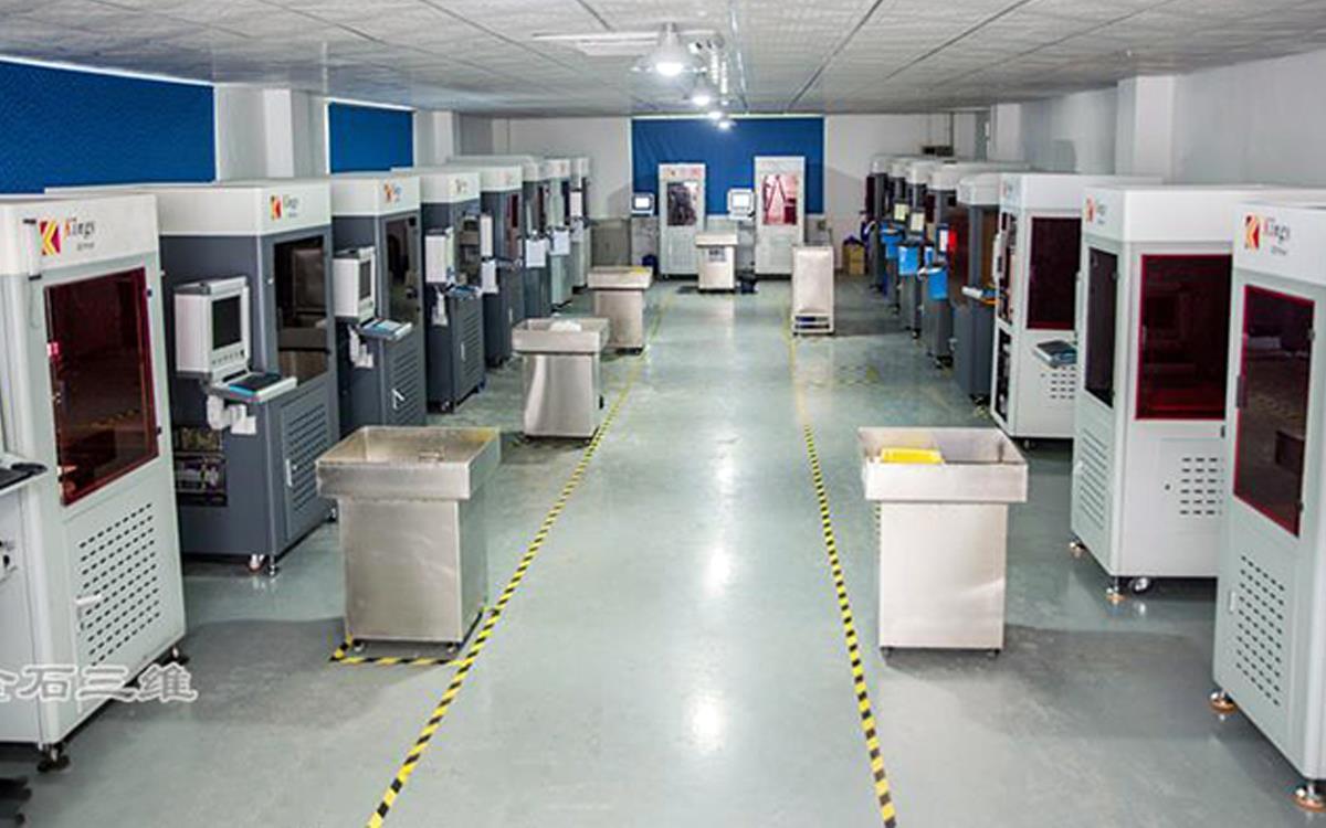 哪家光固化3D打印机厂家