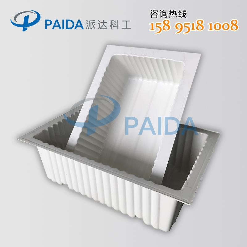 广州优质硬质隔爆水槽批发价