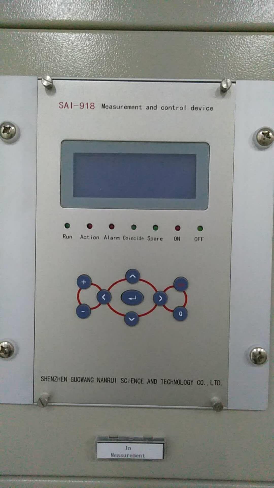 发电机保护测控装置 SAI3883D发电机保护测控装置加工